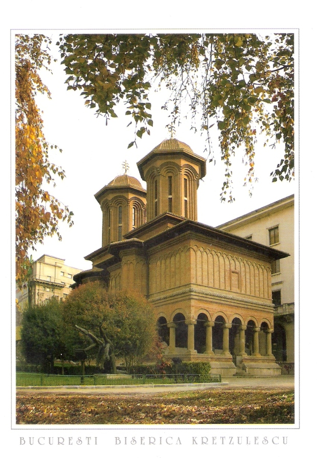 Kretzulescu Church, Bucharest, Romania